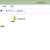 CentOS7にsambaをインストールしてWindowsからアクセスする