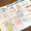 【英検】英検準1級チャレンジ:今月(6月)は断念。
