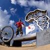 【激レアな秘境】アフリカ最北端の風と、すったもんだで愉快なチュニジア訪問記