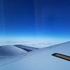 上海母子旅① 成田空港ANAラウンジ(第4サテライト)&ANA成田→上海エコノミークラス搭乗記