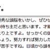 Mensa #011 IQテスト(めっちゃん)
