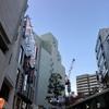 渋谷からPARCOが消えた日