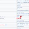 「クリア・チャンネル社のメモ」にリストアップされた曲を聞く