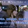 【探偵神宮寺三郎NewOrder】最新情報で攻略して遊びまくろう!【iOS・Android・リリース・攻略・リセマラ】新作スマホゲームが配信開始!