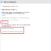 Windows 10:Windows Updateの更新プログラムの提供方法に関する設定をグループポリシーにて制御する