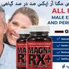 راه های طبیعی برای افزایش حجم و کلفتی الت تناسلی مردان