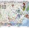 2017年09月14日 09時27分 埼玉県南部でM4.7の地震