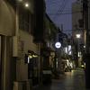 神戸「三宮サウスセンター通」という名前とは知りませんでした。