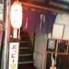 札幌グルメジャーニー⑪
