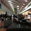 羽田空港でリラックス