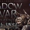 シャドウ・オブ・ウォー(Shadow of War)におすすめなゲーミングPC