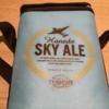 【本当に羽田限定】羽田空港限定ビールの羽田スカイエールが買える場所・飲める場所をご紹介