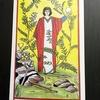 トランプと一緒で4つの柄。大アルカナ1番のカードから