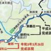 NEXCO西日本 E27舞鶴若狭自動車道 福知山IC~綾部IC間の4車線化工事が完成