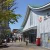 三島市の映画館