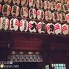 府中の大國魂神社へ。酉の市に行って来ました