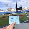 【野球】神奈川大学野球 令和2年10月11日