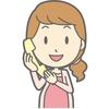 【マタニティサービス】いざ出産という時の交通手段は?陣痛タクシーが安心・便利!【産後レポ追加】