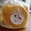日田・髙瀬上野町の『グリーンショプ 気楽(きらく)』さんで、水・土曜限定でパンを販売する『豆ネコベーカリー』