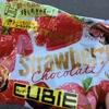 イチゴ味のキューブ状のチョコ【レビュー】『Strawbery CUBIE』明治