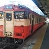 鉄道の日常風景38...再び、JR岡山駅へ20190522