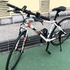 自転車:こむら返りと戦いながらモリコロパークへ向かう
