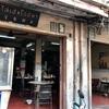 炭火を使ったタイスキが食べられる老舗食堂「ライヘンポーチャナー」へ@ヤワラー