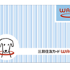 三井住友カードの追加カードについて