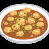 超・簡単な自炊、麻婆豆腐作ってみました
