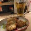 関西 女子一人呑み、昼呑みのススメ フライドチキンとハイボール リンク #昼飲み #kyoto  #チキン #リンク