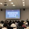 PHPカンファレンス関西2018・非公式前夜祭 にシルバースポンサーとして参加 & 2夜連続LTしてきました