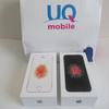 UQモバイルの格安SIMでiphoneデビュー!初回請求額と維持費を大公開!