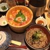 海の彩りおひつご飯と小麺【 四六時中 】(田無)