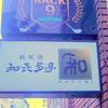 知㐂多亭(知喜多亭) 和 横浜・関内店