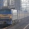 3月20日撮影 東海道線 平塚駅 貨物列車3本【EF66‐27】牽引のカンガルーライナーSS60 2059レ 3075レ 2053レを撮影