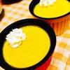 【材料を混ぜて】簡単かぼちゃプリンの作り方【かぼちゃの栄養って?】