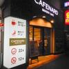 CAFENARD カフェナード 新宿店