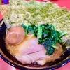 吉村家はスープも麺もチャーシューも本当にうまい!さすが家系の総本山