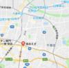 名古屋のタイ料理屋「99鶏(ガォガォガイ)」