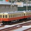 【鉄コレ】関東鉄道 キハ800形