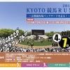 KYOTO競馬RUN 10キロ完走!