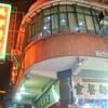 【香港:油麻地】 香港のレトロなカフェ 念願の『美都餐室』で香港ならではをいただく^^