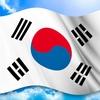 日韓関係が最悪な中、初めて韓国に旅行してみた!①(2019/8/14~17)