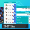 日本一決定戦構築&VGC2020振り返り について