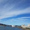 【エネルギーフォト】龍神様と弁財天様の島(八百富神社:蒲郡市)