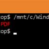 WSL (Bash on Windows) で Windows のプログラムが実行可能になったので遊んでみた