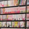 無料で漫画が読める場所【5選】