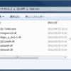Qt 実行用DLL(Windows7)