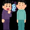 インフルエンザ報告数 前年同期比 ▲99%(2020年10月26日~11月1日)