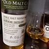【再テイスティング】ボウモア 1998-2014 16年 ハンターレイン Old Malt Cask 57.5%